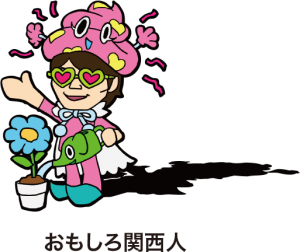 f:id:yusaku-hatanaka:20160113004920j:image:w200