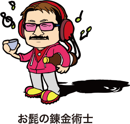 f:id:yusaku-hatanaka:20160113004959j:image:w180