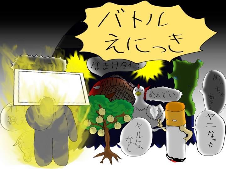 f:id:yusaku-hatanaka:20160113005029j:image:w300