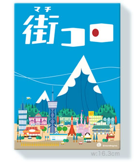 f:id:yusaku-hatanaka:20160113005217j:image:w248