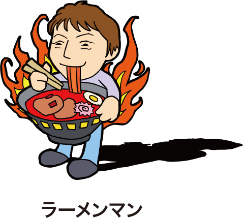 f:id:yusaku-hatanaka:20160113005252j:image:w150