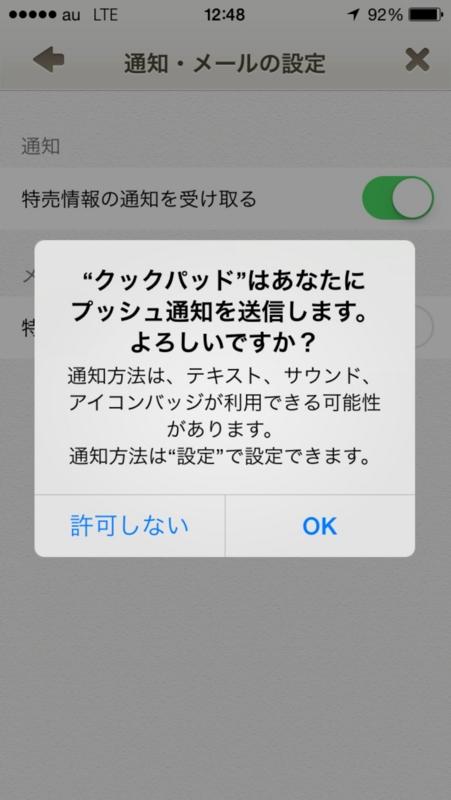 f:id:yusaku-hatanaka:20160113005258j:image:w169