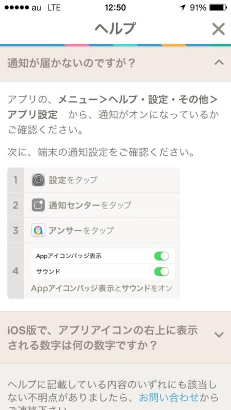 f:id:yusaku-hatanaka:20160113005304j:image:w169