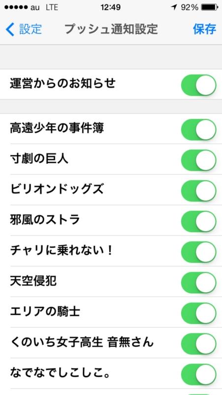 f:id:yusaku-hatanaka:20160113005313j:image:w169