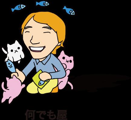 f:id:yusaku-hatanaka:20160113005325j:image:w180