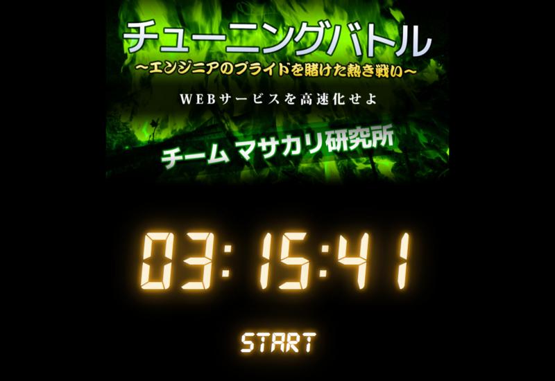 f:id:yusaku-hatanaka:20160113005412j:image:w300