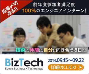 f:id:yusaku-hatanaka:20160113005427j:image:w300