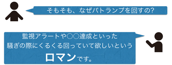 f:id:yusaku-hatanaka:20160113005457j:image:w600