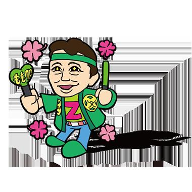 f:id:yusaku-hatanaka:20160113005603j:image:w150