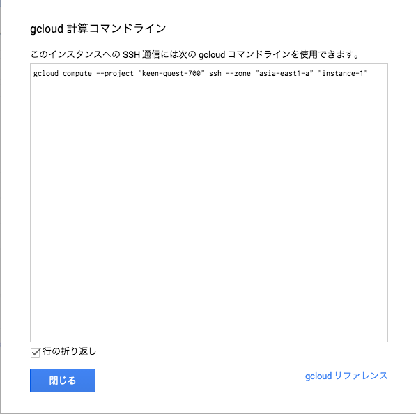 f:id:yusaku-hatanaka:20160113005638j:image:w300