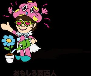 f:id:yusaku-hatanaka:20160113005639j:image:w200