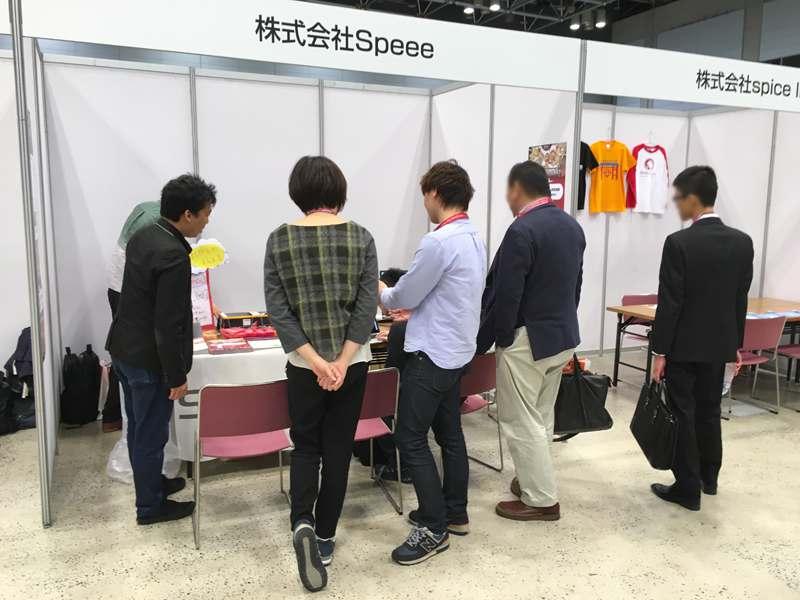 f:id:yusaku-hatanaka:20160113005840j:image:w800