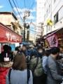 tsukiji1.jpg