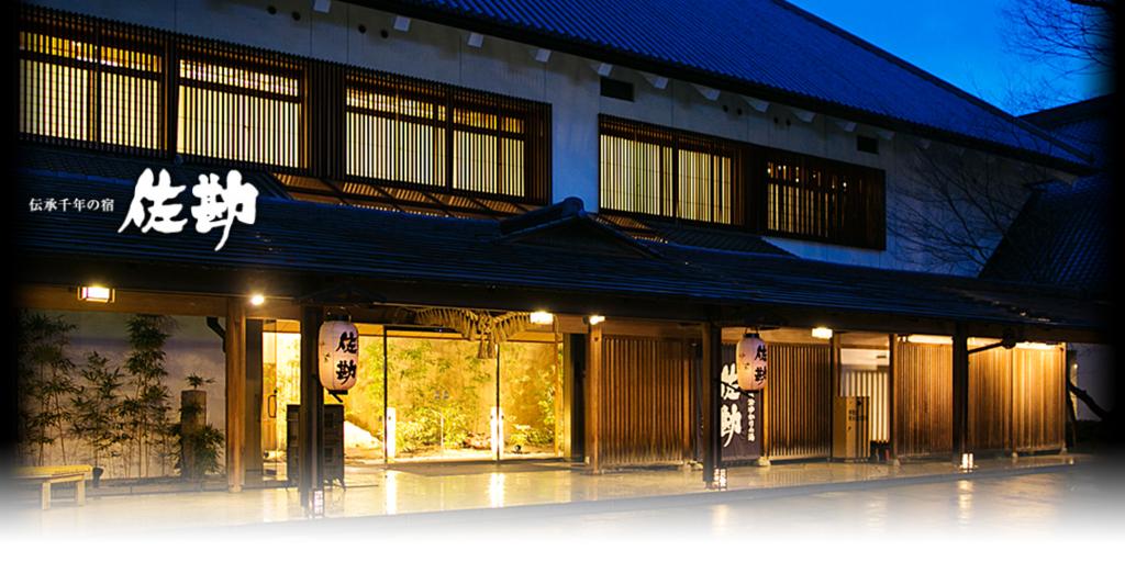 f:id:yusaku1026:20160616025455j:plain