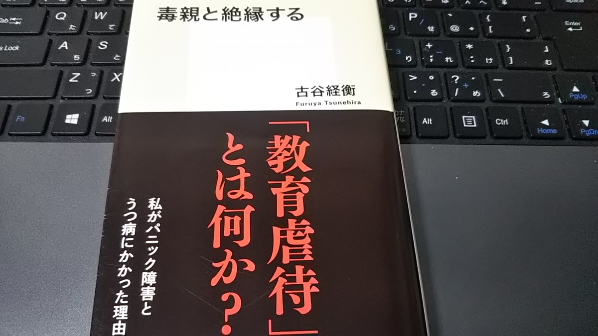 f:id:yusaku1976s:20210213233419j:plain