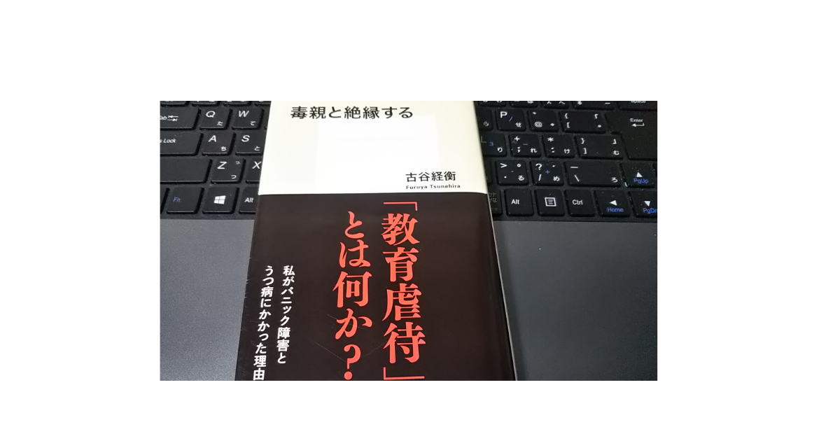 f:id:yusaku1976s:20210219192914p:plain