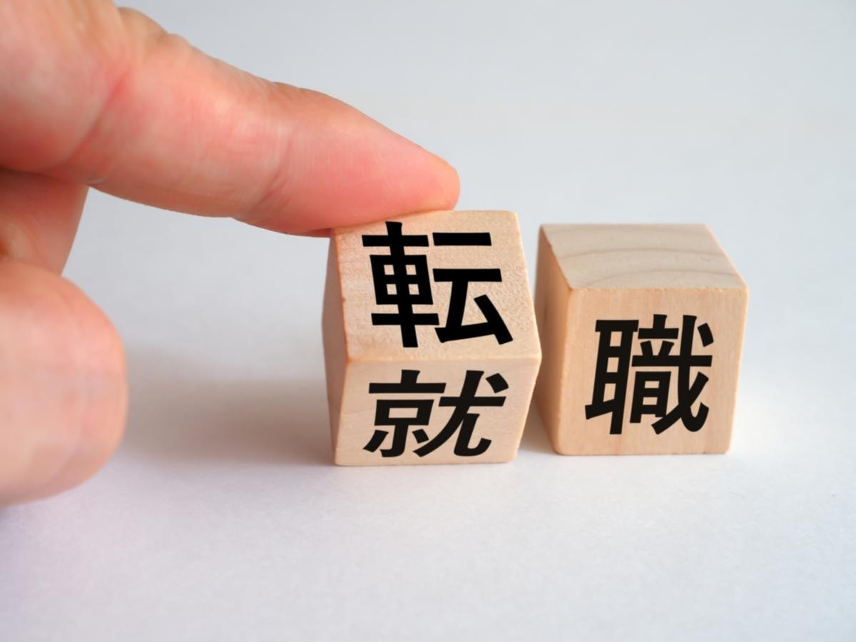f:id:yusaku9734:20190706061530j:plain