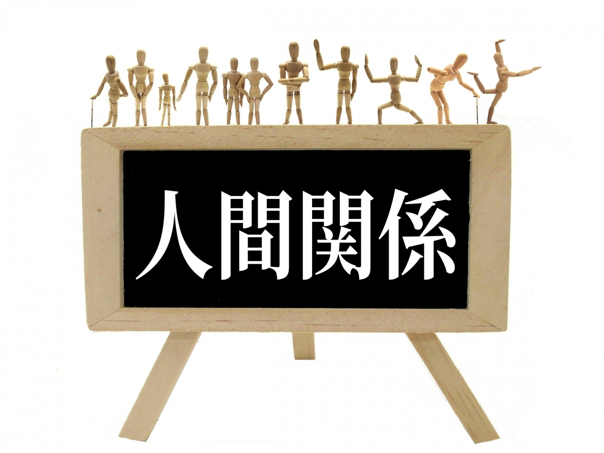 f:id:yusaku9734:20190710052100j:plain