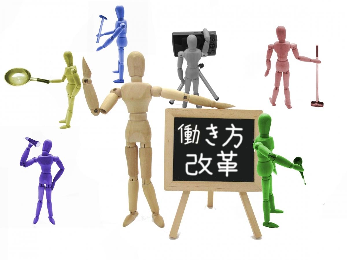 f:id:yusaku9734:20191014044532j:plain