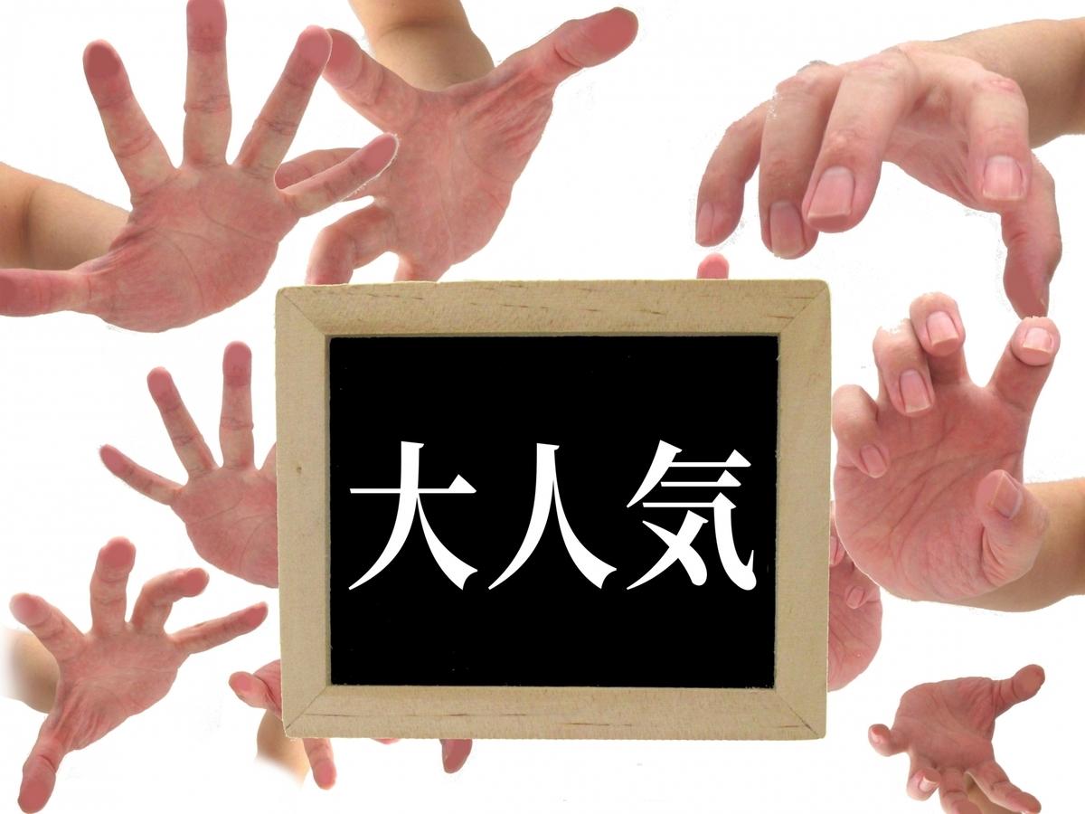 f:id:yusaku9734:20191114004415j:plain