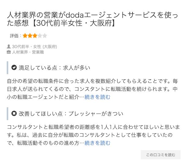 f:id:yusaku9734:20191202182154p:plain