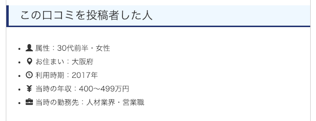 f:id:yusaku9734:20191202233234p:plain