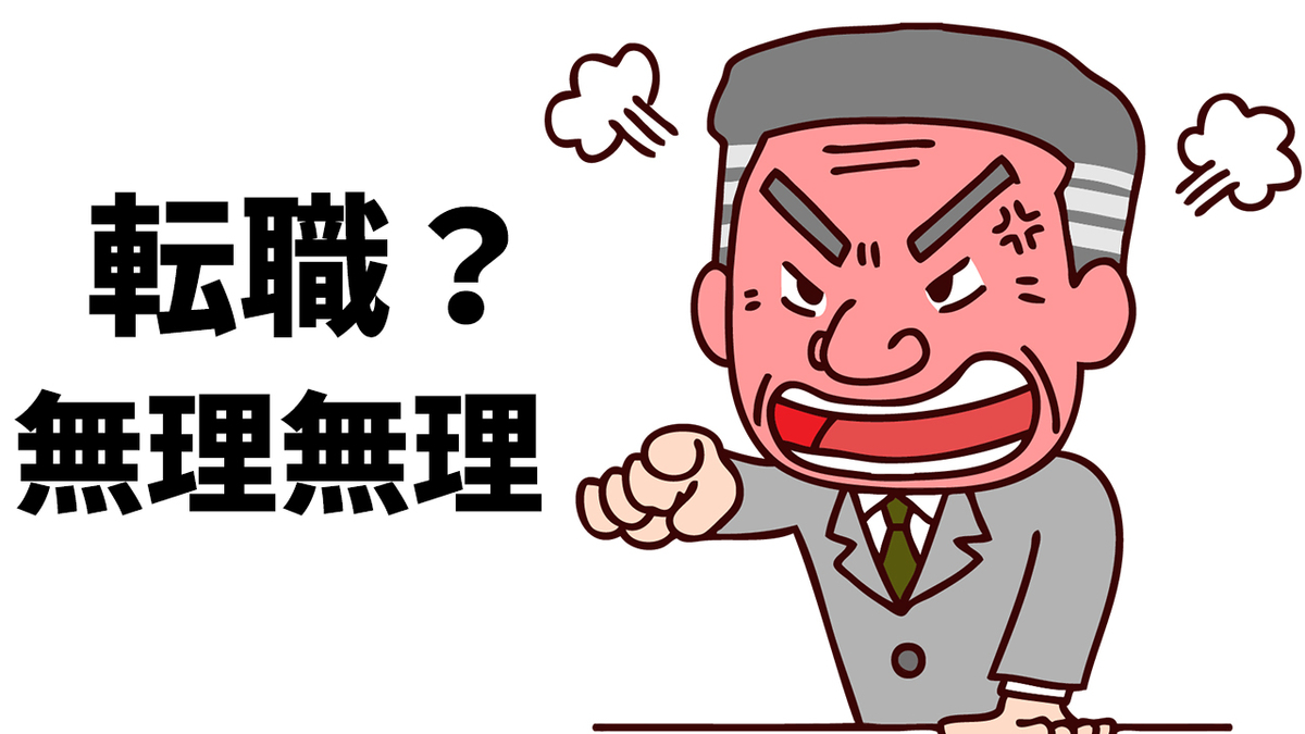 f:id:yusaku9734:20200117021758j:plain