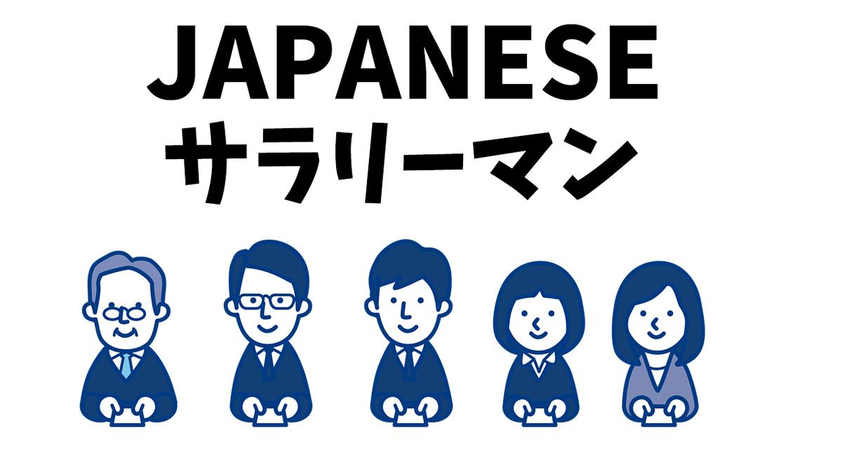 f:id:yusaku9734:20200124024616j:plain