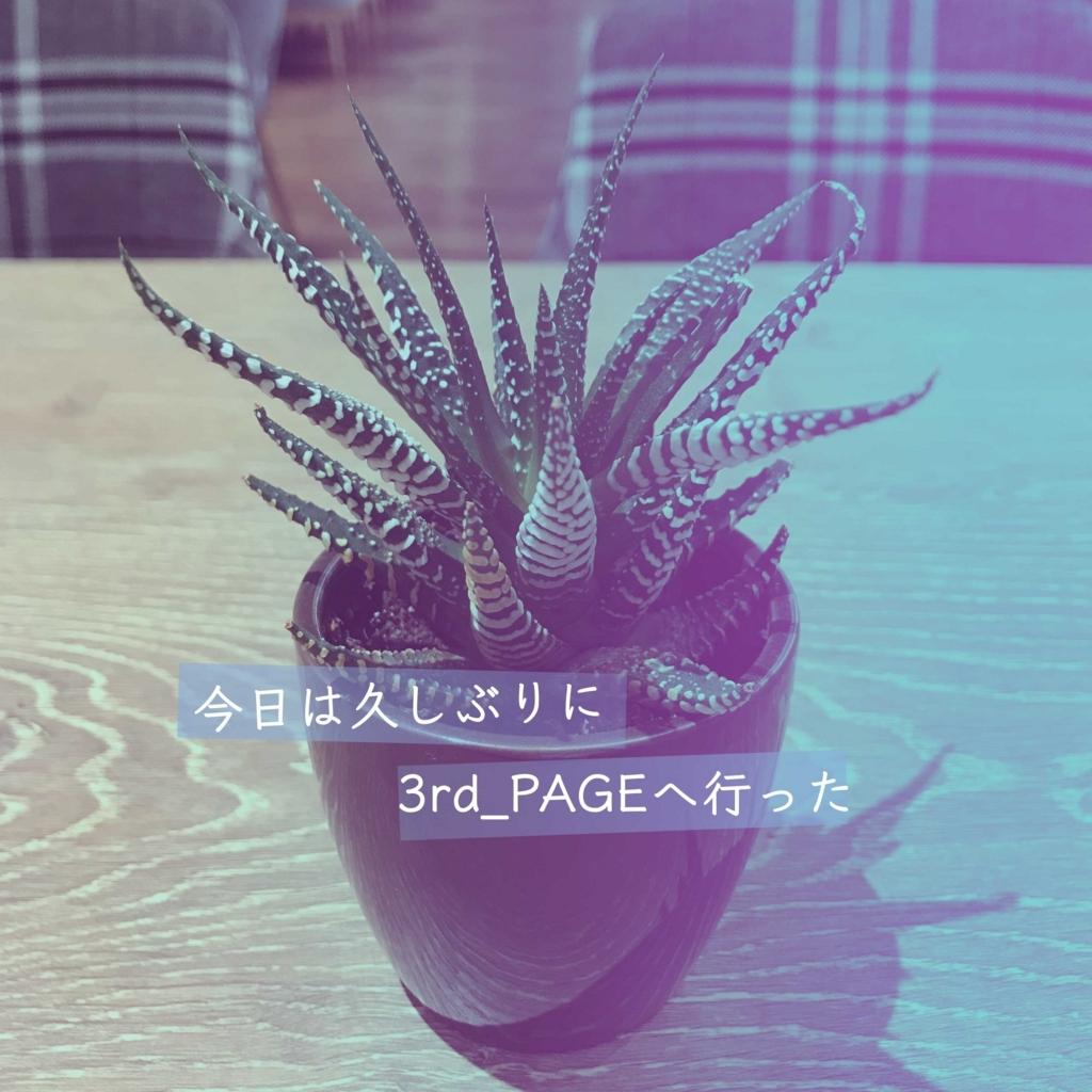 f:id:yusakuhamajima:20180218013729j:plain