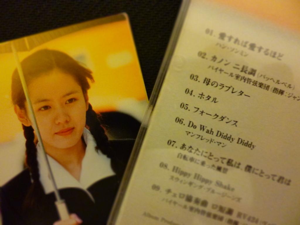 f:id:yusakum:20160707193834j:plain