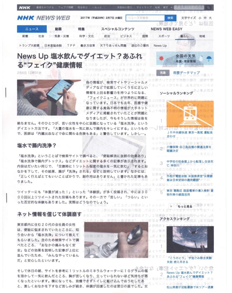f:id:yusakum:20170215191554p:plain