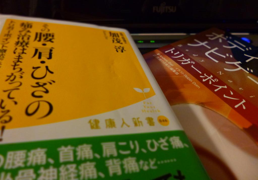 f:id:yusakum:20170223202920j:plain