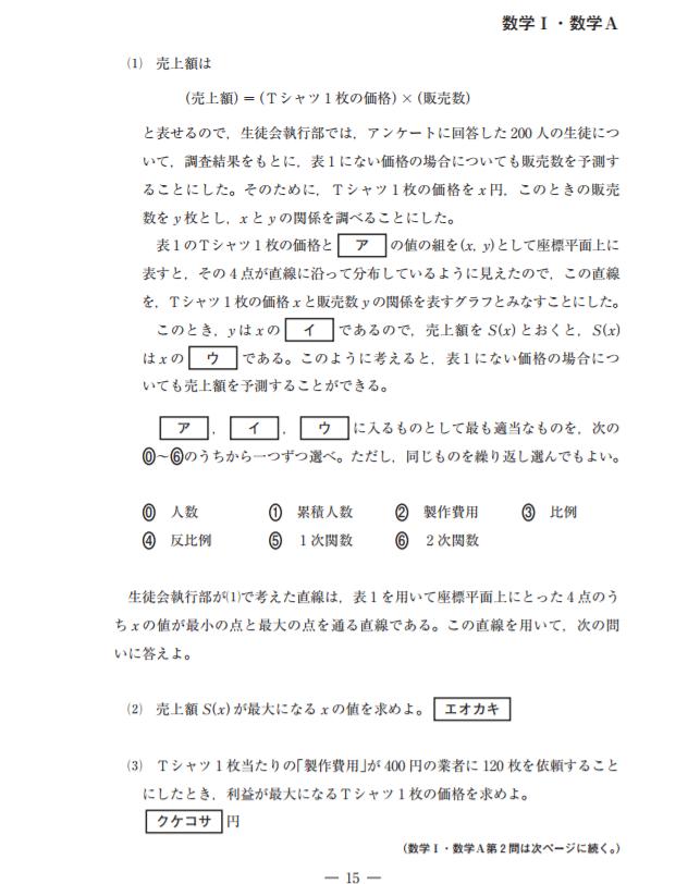 f:id:yusakum:20171206201610p:plain
