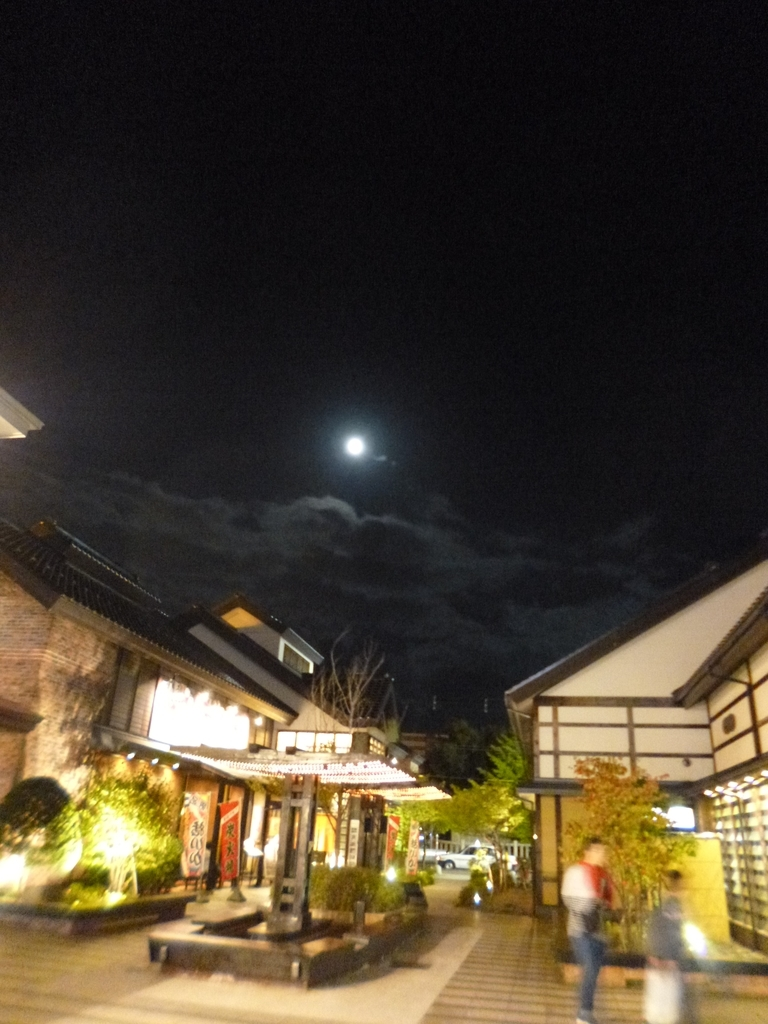f:id:yusakum:20181030190048j:plain