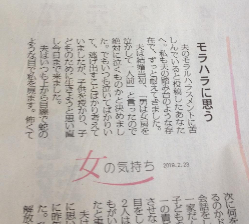 f:id:yusakum:20190309161448j:plain