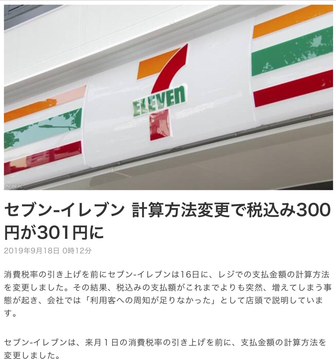 f:id:yusakum:20190929135741p:plain