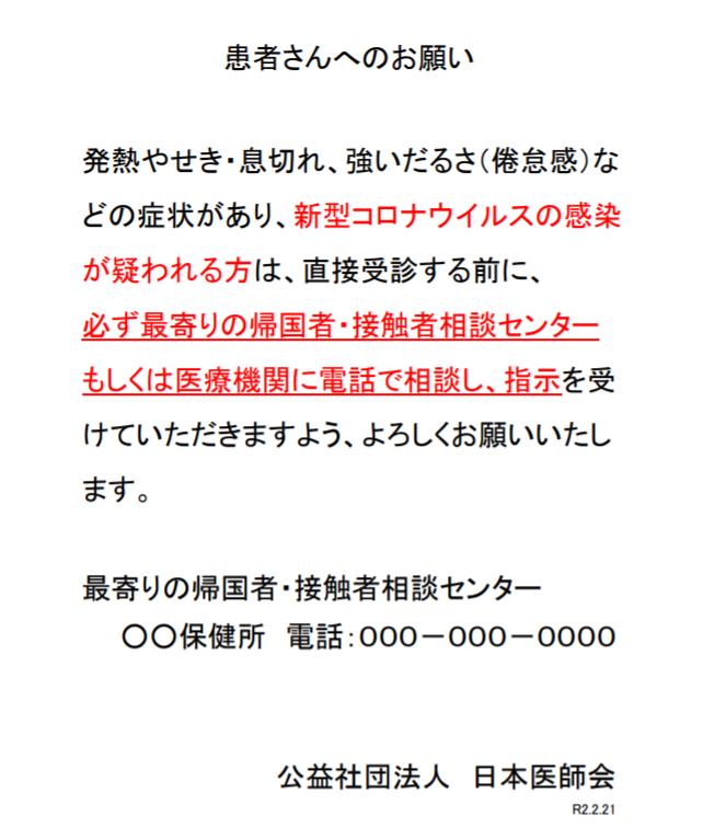 f:id:yusakum:20200315174509p:plain