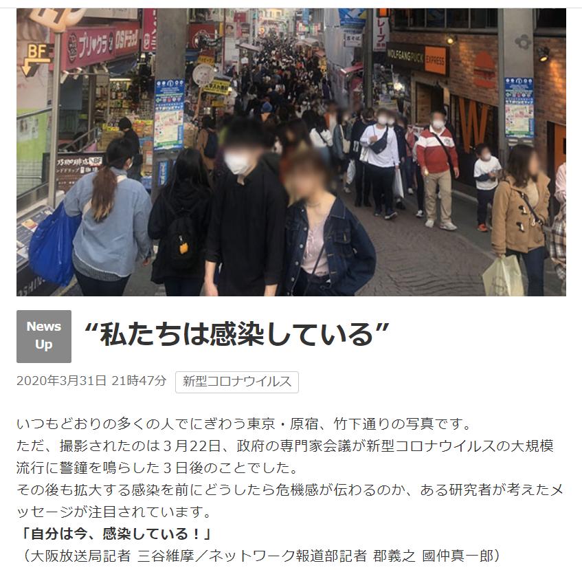 f:id:yusakum:20200401170003p:plain