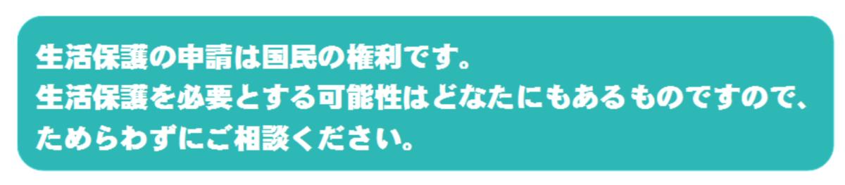 f:id:yusakum:20210607153241p:plain