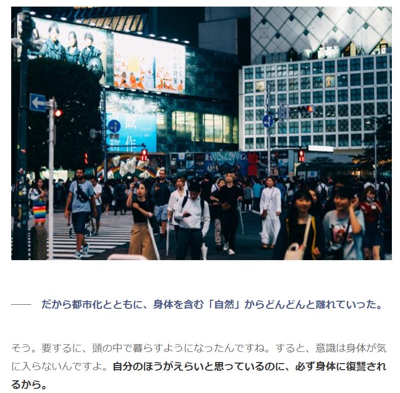 f:id:yusakum:20210619160218p:plain