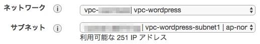 f:id:yusan09:20170101145146j:plain