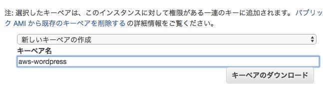 f:id:yusan09:20170101174713j:plain