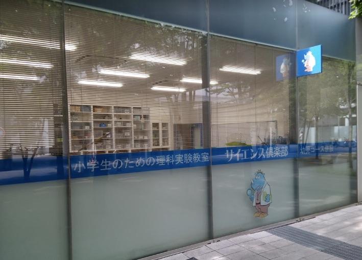 f:id:yusan09:20170627005240j:plain