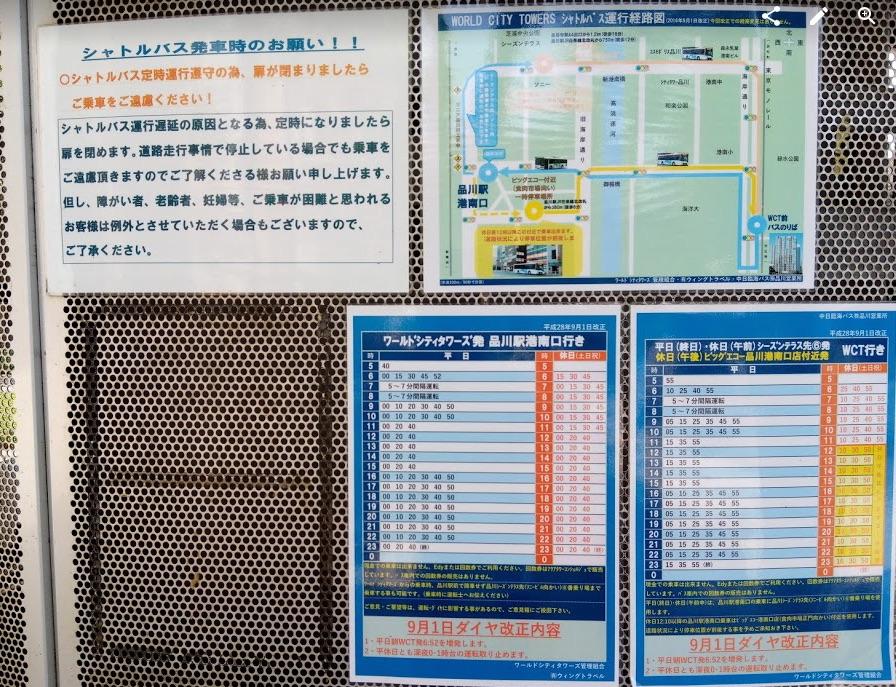 f:id:yusan09:20170714192033j:plain