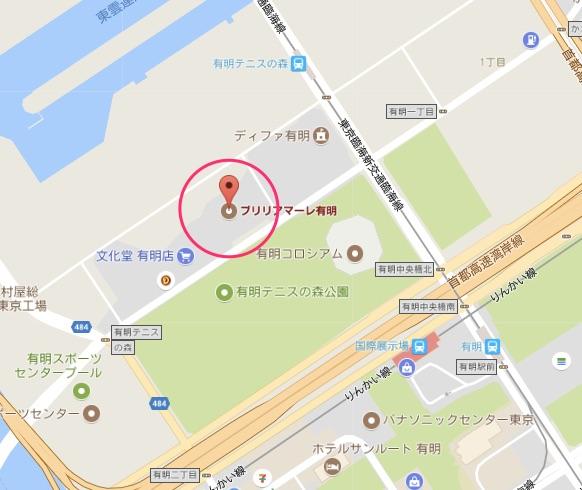 f:id:yusan09:20170819183728j:plain