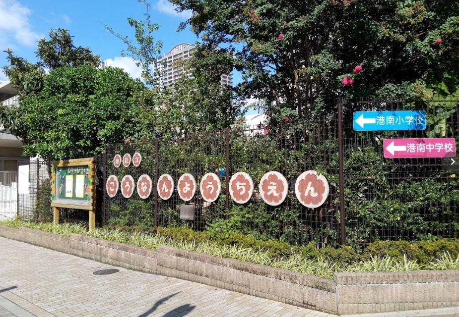 f:id:yusan09:20170904210129j:plain