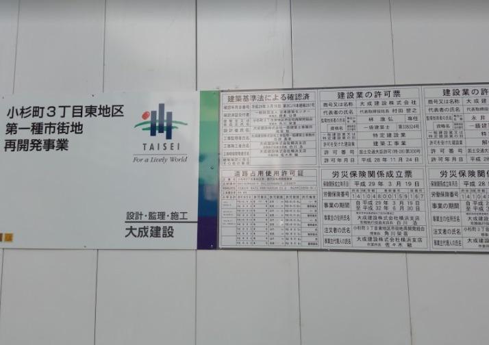 f:id:yusan09:20170930204742j:plain