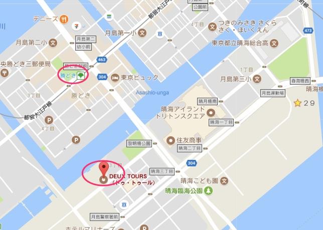 f:id:yusan09:20171001190708j:plain