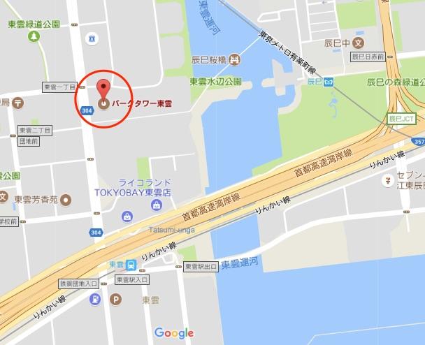 f:id:yusan09:20171028205023j:plain