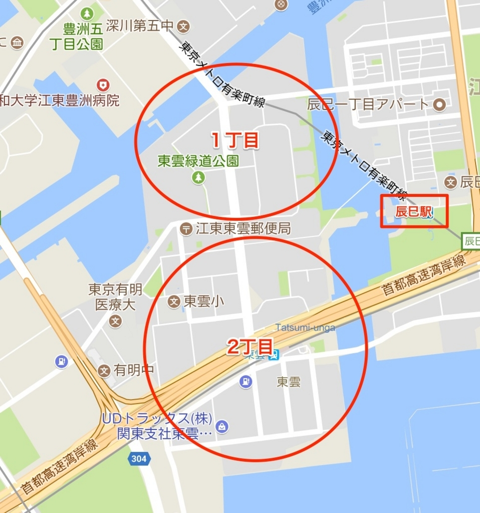f:id:yusan09:20171116174931j:plain